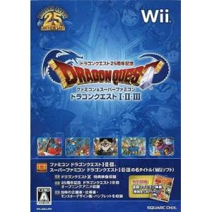 Dragon Quest I・II・III [Wii - Occasion BE]