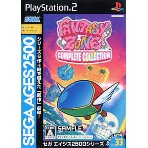 Fantasy Zone Complete Collection [PS2 - occasion BE]