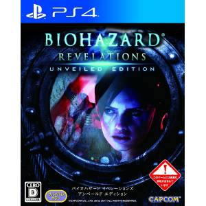 Biohazard / Resident Evil Revelations Unveiled Edition [PS4]