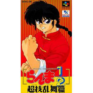 Ranma 1/2 Chougi Ranbu Hen [SFC - Used Good Condition]