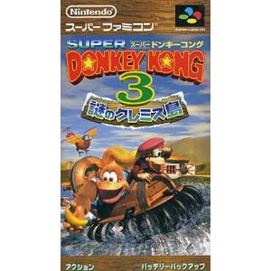 Super Donkey Kong 3 - Nazo no Krems Shima / Donkey Kong Country 3 - Dixie Kong's Double Trouble [SFC - used good condition]