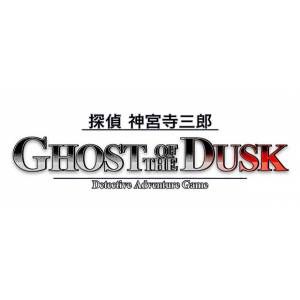 Jake Hunter / Tantei Jinguuji Saburo: GHOST OF THE DUSK Famitsu DX Pack [3DS]