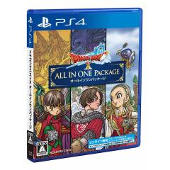 Dragon Quest X - All in one Package Edition [PS4]