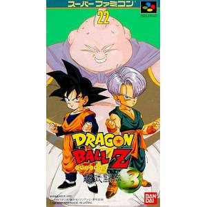 Dragon Ball Z - Super Butouden 3 [SFC - brand new]