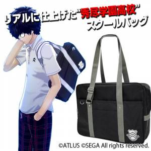 Persona 5 - High School School Bag [Goods]