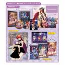 Yoru no Nai Kuni 2 / Nights of Azure 2  Bride of the New Moon - Special Collection Box [Switch]