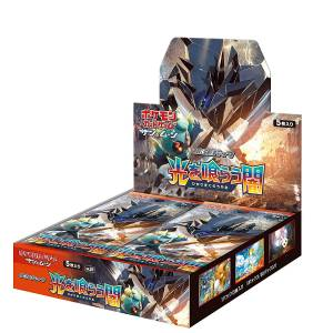 "Pokemon Sun and Moon - Expansion Pack ""Hikari wo Kurau Yami"" 30 Pack BOX [Trading Cards]"