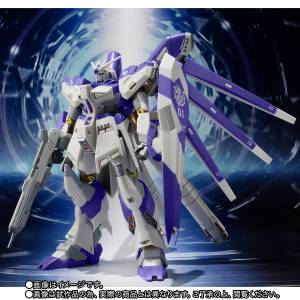 Kidou Senshi Gundam Gyakushuu no Char - Beltorchika's Children - RX-93-ν2 Hi-v Gundam Limited Edition [Metal Robot Spirits]