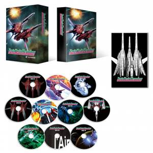 Ray 'z Music Chronology Limited OST Famitsu 3D Crystal DX Pack [OST]
