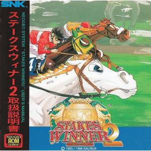 Stakes Winner 2 [Neo Geo AES - occasion]