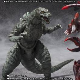 Godzilla vs Destoroyah - Godzilla Junior Special Color Ver. Limited Edition [SH MonsterArts]