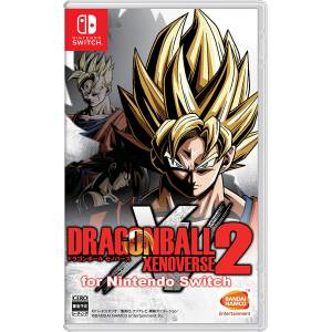 FREE SHIPPING - Dragon Ball Xenoverse 2 (Multi Langage) [Switch]
