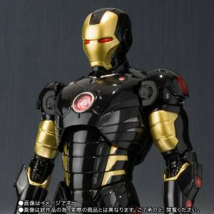 Iron Man - Iron Man Mark III Marvel Age of Heroes Exhibition Commemoration Color Limited Edition [S.H. Figuarts]