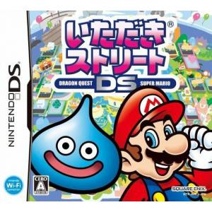 Itadaki Street DS [NDS - Used Good Condition]