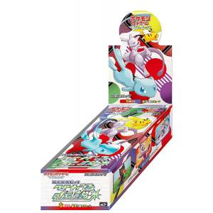 "Pokemon Card Game Sun & Moon - Kyouka Expansion Pack ""Hikaru Densetsu"" 20 Pack BOX [Trading Cards]"