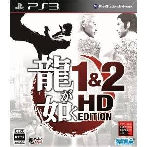 Ryu ga Gotoku / Yakuza 1 & 2 HD Edition [PS3 - Used Good Condition]