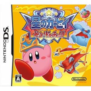 Hoshi No Kirby Sanjô!/ Les Souris Attaquent [occasion]
