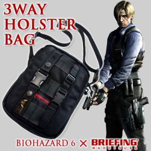 Bio Hazard 6 - Sac Holster 3 Way Briefing [e-Capcom Limited]