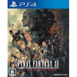 Final Fantasy XII The Zodiac Age - Standard Edition (Multi Language) [PS4]