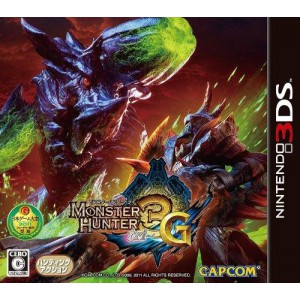 Monster Hunter 3G [3DS - Used Good Condition]