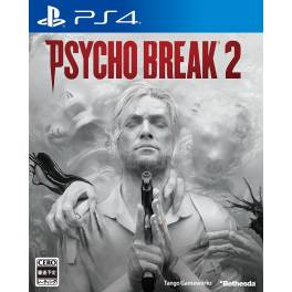 PsychoBreak 2 - Standard Edition [PS4]