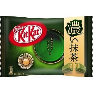 KIT KAT - Matcha Dark Green tea [Food & Snacks]