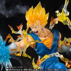 Dragon Ball Z - Vegetto SSJ Chou Gekisen -Extra Battle- Limited Edition [Figuarts ZERO]
