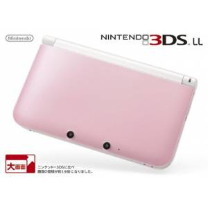 Nintendo 3DS LL (XL) - Pink x White (SPR-S-RAAA) [Brand New]