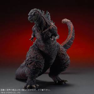 Godzilla (2016) Fourth form [Gigantic Series]