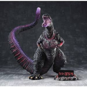 Chou Gekizou Series - Shin Godzilla Awakens ver. Bandai Premium Limited Edition [PLEX]