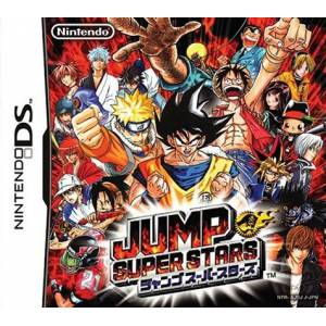 Jump Super Stars [NDS - Used Good Condition]