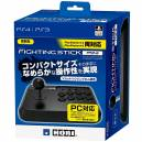 Hori Fighting stick MINI [PS3/PS4 brand new]