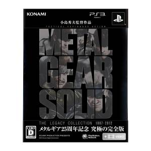Metal Gear Solid Legacy Collection [PS3 - Used Good Condition]