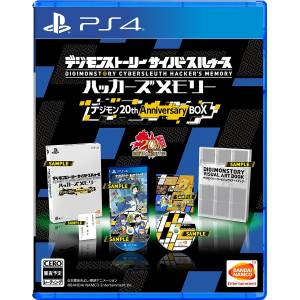 Digimon Story Cyber Sleuth: Hacker's Memory 20th Anniversary BOX [PS4]