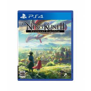 FREE SHIPPING - Ni No Kuni II Revenant Kingdom - Standard Edition [PS4]