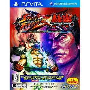 Street Fighter X Tekken - e-Capcom Limited Edition [PS Vita]