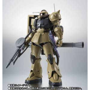 MSV Mobile Suit Variations - MS-06F Zaku II Minelayer Limited Edition [Robot Spirits SIDE MS]