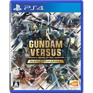 Gundam Versus - Premium G Sound Edition [PS4-Occasion]