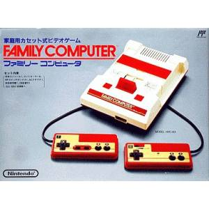 Famicom 1st Model [used good condition - with Box]