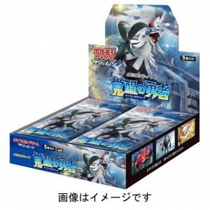 "Pokemon Card Game - Sun & Moon Expansion Pack ""Kakusei no Yuusha"" 30Pack BOX [Trading Cards]"