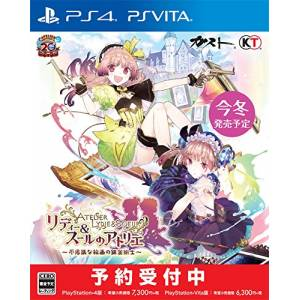 FREE SHIPPING - Atelier Lydie & Soeur: Alchemists of the Mysterious Painting - Standard Edition [PS4]