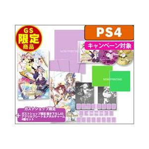 Atelier Lydie & Soeur: Alchemists of the Mysterious Painting - 20th Anniversary Box GS Strongest Combo Set [PS4]