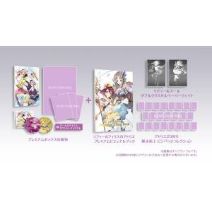 Atelier Lydie & Soeur: Alchemists of the Mysterious Painting - 20th Anniversary Box [PSVita]