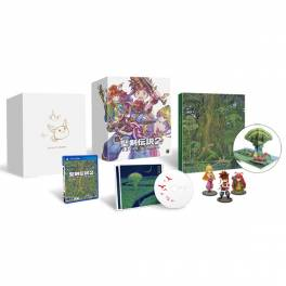 Secret of Mana / Seiken Densetsu 2 - Collector's Edition [PSVita]