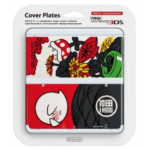 Cover Plates - No. 71 Mario playing cards [New 3DS / Used (no box)]