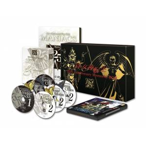 3D CRYSTAL SET - Shin Megami Tensei DEEP STRANGE JOURNEY - Shin Megami Tensei 25th Anniversary Commemorating Special Box [3DS]