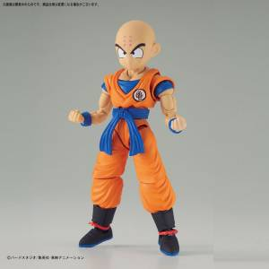 Dragon Ball Z - Krillin Plastic Model [Figure-rise Standard]
