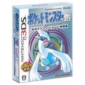 Pocket Monster Silver / Pokemon Silver Special Edition [3DS]