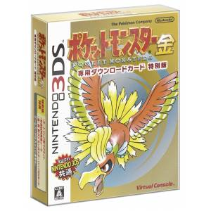 Pocket Monster Gold / Pokemon Gold Special Edition [3DS]