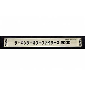 The King of Fighters 2000 [NG MVS - Used Good Condition]